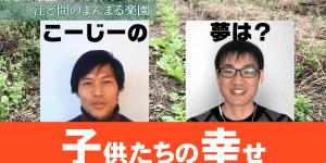 サムネイル-インタビュー動画5