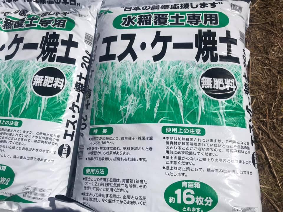 無肥料の土