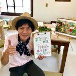 【自然農】完売!自然農野菜を販売しました(2019/05/25)