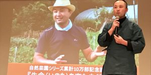 自然農について熱く・楽しそうに語る竹内さん