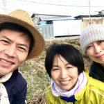 【自然農】耕さない土の柔らかさを体験(2020/02/05)